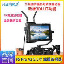 Fuweed SLR micro-single director monitor camera HD video camera 3DLUT 4K external handheld stabilizer professional a7m3 HDMI display screen.