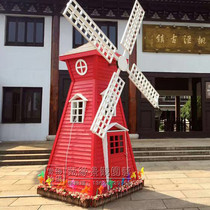 Antiseptic wood windmill flower Sea Mall background decorative windmill Holland windmill house color windmill 3M windmill