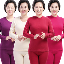 Huayou source in the elderly autumn clothing qiuku ladies cotton large size mother in the high-necked elderly thermal underwear set