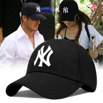 Winter men autumn winter summer NY baseball cap sunscreen regulator ladies baseball cap baseball cap female cap