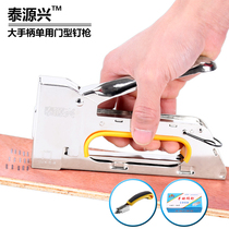 Large handle manual door type nail gun nail canvas nail gun advertising code nail gun manual horse nail gun U type 1008F