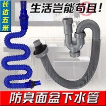Bathroom extension wash basin drain hose wash basin table Basin basin s curved U-shaped deodorant seal ring under the water