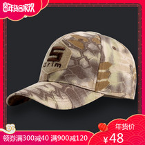51783 new military fans outdoor camouflage baseball cap python tattoo battle hat run for hat cap man