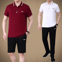 Summer Li Ning sports suit men middle-aged fashion father fathers day clothes casual clothing sportswear