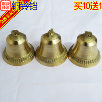 Horse Bell decorations copper Bell Equestrian stationery horse bridle horse buy 10 send 1 loss Special price