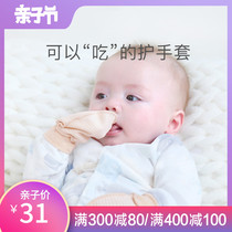 Jiayun Bao baby cotton gloves anti-catch newborn anti-scratch face thin baby gloves 0-12 months two pairs