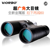 Wide-angle binoculars high-definition high-light night vision concert mobile phone looking glasses body outdoor ten thousand meters
