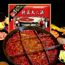 Chongqing specialty dezhuang family portrait micro hot pot bottom material home 150g butter spicy hot pot seasoning small package