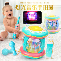 Childrens mini hand drum baby spinning beat drum baby music early teaching puzzle 0-6-8-12 months toy