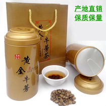Shandong Cangshan burdock tea genuine gold wild cow root niubang sheet fragrant health tea