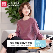Di Kwai na 2019 spring Clothes new middle-aged womens dress mother dress top middle-aged female shoulder sleeve T-Shirt FQ7866