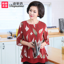 Dikuina middle-aged womens summer mother dress chiffon shirt middle-aged shirt fashion sleeve T-shirt WQ7509