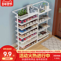 Shoe rack multi-layer simple home entrance space shoe storage rack dormitory economy dustproof small shoe rack