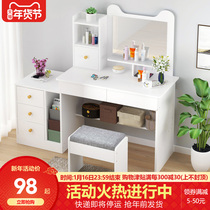 Dresser bedroom net red ins wind storage cabinet one European-style makeup table modern minimalist small apartment makeup table