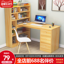 Computer desk desktop minimalist desk bookshelf combination of student learning home corner writing desk bedroom corner table