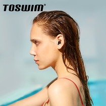 Toswim Swimming earplugs Silica gel adult children Waterproof bath hair otitis media swimming mirror man equipment