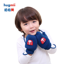 hugmii childrens gloves wool men and women warm autumn and Winter new double thickened cartoon knitted baby gloves