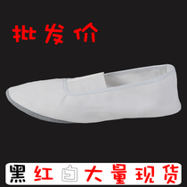 Gymnastics shoes adult childrens cotton canvas soft bottom dance shoes ballet yoga shoes body shoes small white shoes