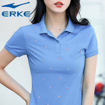 Official genuine Hongxing Erke off code clearance short-sleeved womens summer wild breathable polo shirt micro-collar T-shirt female