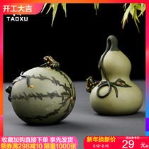 Tao Xu Yixing purple sand tea pet watermelon gourd sculpture ornaments Kung Fu Tea Ceremony with zero water elegant tea play