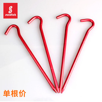 Tent accessories extended bold tent to nail wind rope to nail aluminum to ding outdoor camping camping supplies