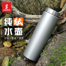 Mountain customers outside the pure titanium sports water bottle wide mouth Cup portable cup sets can be boiled mountain climbing pot 600ML