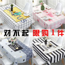 Nordic cotton and linen waterproof oil-free coffee table cover cloth desk cloth rectangular table cloth red anti-iron tablecloth