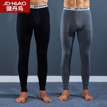 Jian Dan bird mens autumn pants mens single piece of cotton 2 pieces of mens youth slim bottoming pants pants