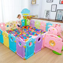 Baby toddler game fence home child children indoor safety crawling pad baby toys plastic protective fence