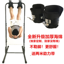 Professional inverted shoe foot boots sheath indoor fitness inverted machine inversion equipment inverted boots home fitness device