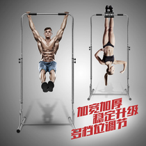 Shuai Jian pull-ups Home multi-function single double bar rack Sporting Goods horizontal bar home indoor fitness equipment