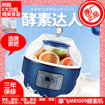 MORPHY RICHARDS Morfei electrical MR1009 enzyme machine yogurt machine home rice wine cider vinegar 2L.
