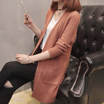 Korean version loose outside long sleeve pocket sweater cardigan 2018 Fall New Pure color sweaters jacket woman