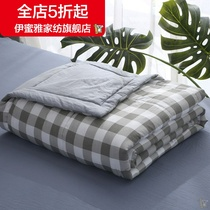 Japanese-style washing cotton summer can be washed air conditioning by the summer cool by the spring and autumn single double quilt summer thin quilt.