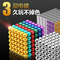 Buck ball 1000 Star bar magnet magic beads magnetic stick mark magnet eight grams ball puzzle building blocks toys