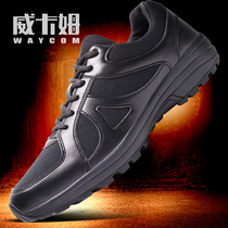 Spring and autumn 16 style training shoes New Black army shoes men warm ultra-light running shoes fire shoes 07a as a training shoe man