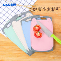 Wheat straw cutting plate plastic thickened fruit dough home kitchen environmental protection anti-mildew rectangular chopping board anti-skid