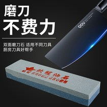 High quality Whetstone sharpener household oilstone diamond grindstone double-sided blade Germany natural special