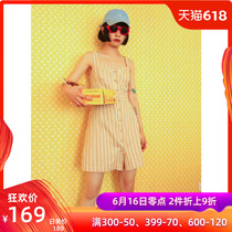 16 day 0 Point 9 fold Retro High Waist striped strap dress female a word skirt in the long section of the holiday leisure summer