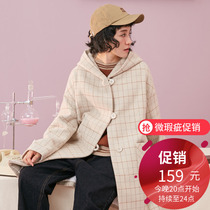 omont micro-flaw 6 fold in the long section of the lattice hooded woolen jacket female solid color thick woolen coat autumn