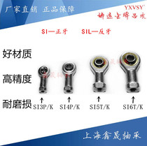 Self-lubricating ball head fisheye rod end joint bearing internal thread pros and cons Si3 SIL4 5mm inner diameter 6 8T K