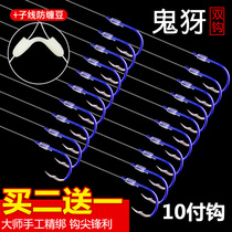 Tied hook finished line double hook ISE ni beans have barbed hook set fishing supplies fishing line