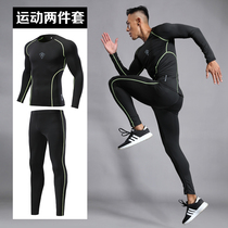 Tenue de course à séchage rapide jambières très élastiques pour hommes basket-ball dautomne et dhiver football vêtements dentraînement Gymnastique Sports jambières