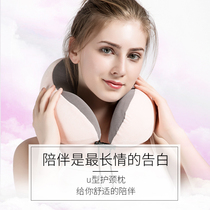 Memory cotton U-type Pillow student pregnant Pillow office nap neck Pillow airplane travel sanbao Cervical Pillow