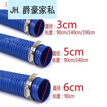 Jue Hao sink drain pipe 30 40 50 60mm 2-inch Basin outlet pipe rubber corrugated hose package