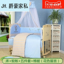 Z solid wood crib solid wood bed childrens bed environmentally friendly paint shaker splicing bed multifunctional baby bed variable book