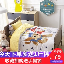 Baby kindergarten quilt three-piece children nap into the park special suit cotton plus velvet core autumn and winter six-piece suit