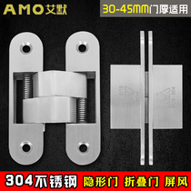 Invisible door hinge folding wooden door inside and outside open 304 stainless steel concealed concealed 180 degree screen cross hinge