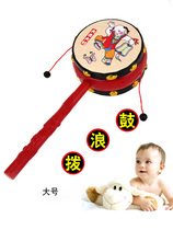 Rattle baby can bite wave drummer shake the drum large 6 months baby toys seven eight four 0-1 years old children