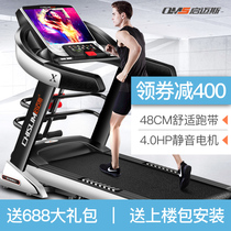 Qimaisi X6 smart treadmill home Electric Multi-Function Ultra-Quiet wide running belt fitness equipment folding